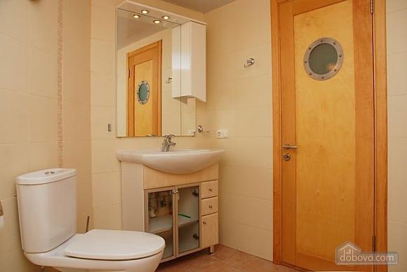 Duplex apartment, Zweizimmerwohnung (62931), 011