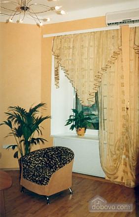 Квартира в центре возле моря, 1-комнатная (10894), 003