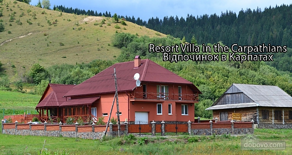 Cozy rest house in the Richka Village, Four Bedroom (78948), 002