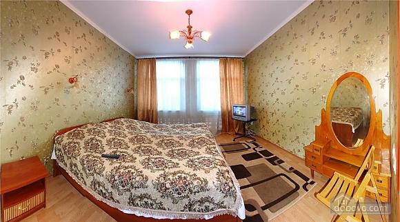 Квартира со всем необходимым, 1-комнатная (33634), 001