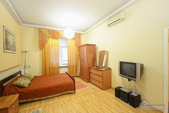 Apartment near the St. Sophia's Square, Monolocale (91937), 016