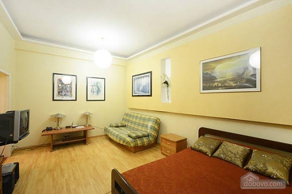 Apartment near the St. Sophia's Square, Monolocale (91937), 015