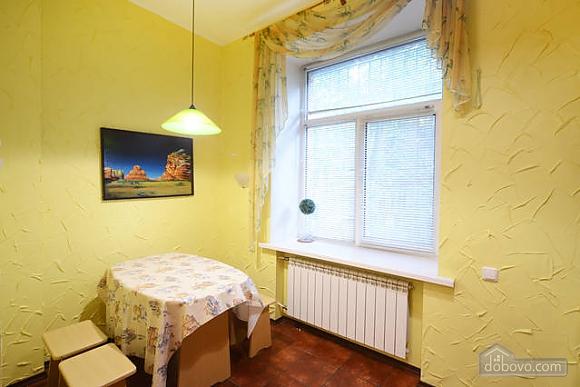 Apartment near the St. Sophia's Square, Monolocale (91937), 025