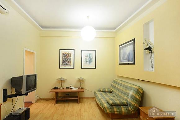 Apartment near the St. Sophia's Square, Monolocale (91937), 020