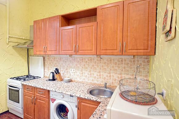 Apartment near the St. Sophia's Square, Monolocale (91937), 024