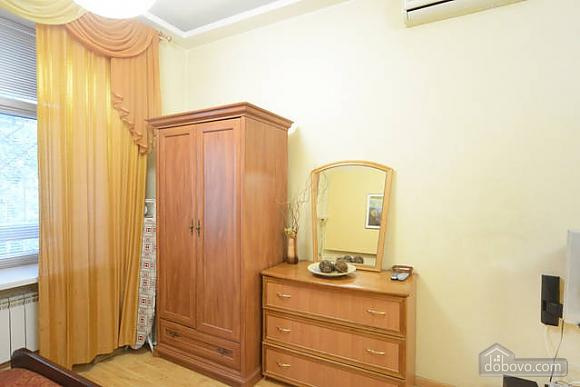 Apartment near the St. Sophia's Square, Monolocale (91937), 021