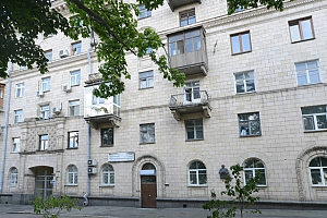 Apartment near the St. Sophia