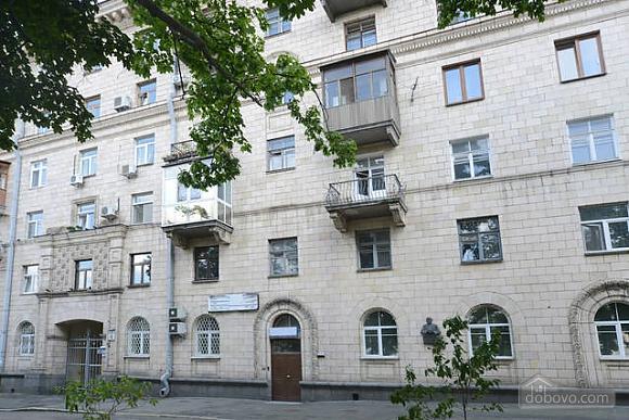 Apartment near the St. Sophia's Square, Monolocale (91937), 029
