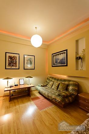 Apartment near the St. Sophia's Square, Monolocale (91937), 007