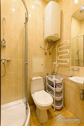 Apartment near the St. Sophia's Square, Monolocale (91937), 008