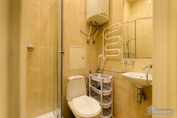 Apartment near the St. Sophia's Square, Monolocale (91937), 009
