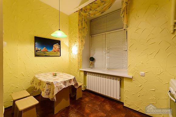 Apartment near the St. Sophia's Square, Monolocale (91937), 010