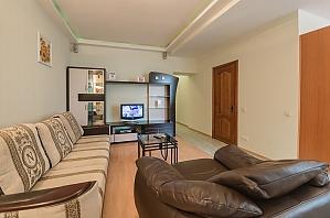 Comfortable one-bedroom apartment street view, Una Camera, 002