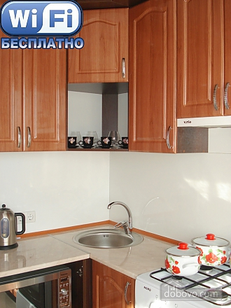 Luxury apartment in the city center, Studio (88199), 005