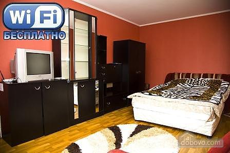 Квартира в центре города, 1-комнатная (52965), 001