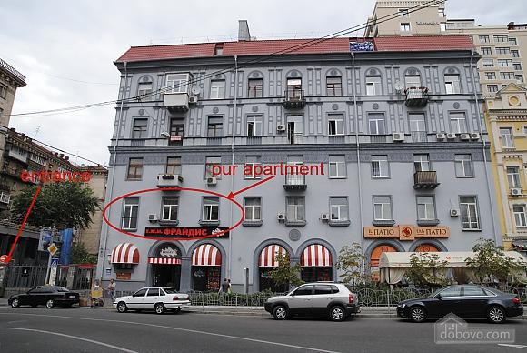 Сучасна квартира в самому центрі, 4-кімнатна (35709), 020