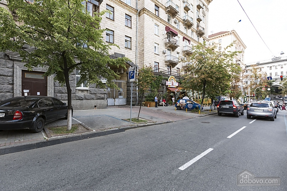 Stylish apartment near the metro, Deux chambres (93902), 028
