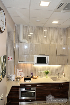 Apartment close to the city center, Monolocale (23084), 012