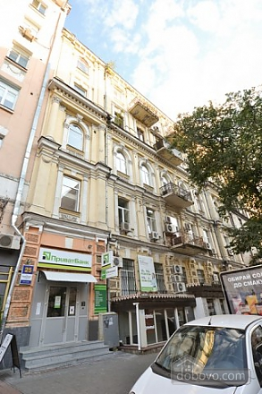Brand new apartment next to premire Palace hotel, Monolocale (49311), 013