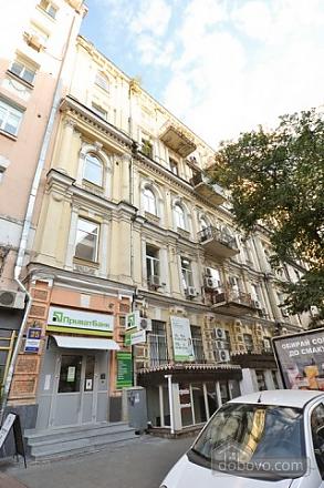 Новая квартира рядом с гостиницей, 1-комнатная (49311), 013