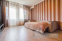 Apartment in the center near the City Garden, Un chambre (49361), 005
