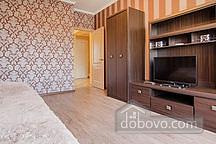 Apartment in the center near the City Garden, Un chambre (49361), 008