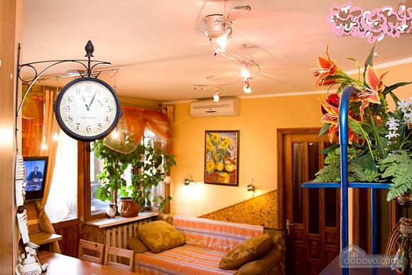 Затишна двокімнатна квартира, 2-кімнатна (94897), 001