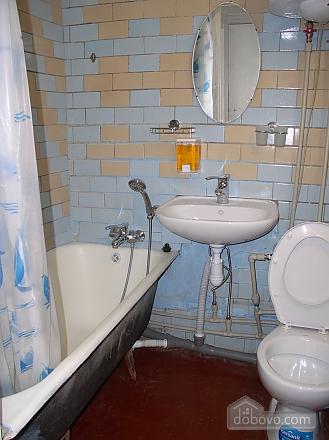 Cozy apartment near the metro Heroiv Pratsi, Studio (20589), 011