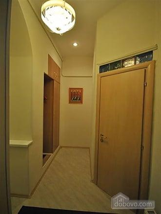 Stylish apartment near City Garden with Jacuzzi, Zweizimmerwohnung (66067), 013