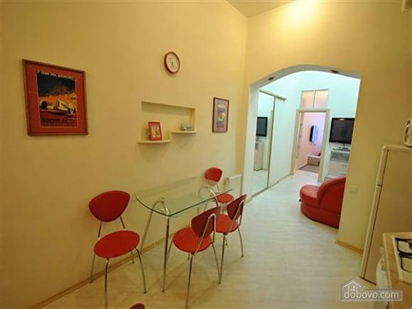 Stylish apartment near City Garden with Jacuzzi, Zweizimmerwohnung (66067), 015
