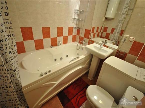 Stylish apartment near City Garden with Jacuzzi, Un chambre (66067), 017