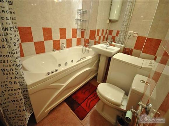 Stylish apartment near City Garden with Jacuzzi, Un chambre (66067), 019