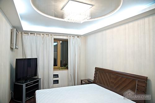 Luxury apartment, Zweizimmerwohnung (40825), 002