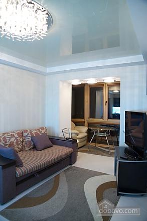 Luxury apartment, Zweizimmerwohnung (40825), 007