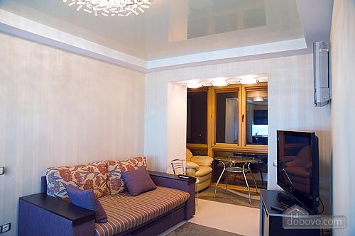 Luxury apartment, Zweizimmerwohnung (40825), 001