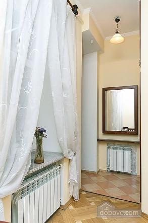 Beautiful apartment in the center of capital, Una Camera (59625), 009