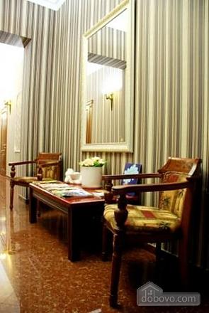 Апартаменти класу люкс, 1-кімнатна (60011), 002