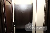 Apartment near the city center, Studio (37654), 003