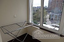 Apartment near the city center, Studio (37654), 004