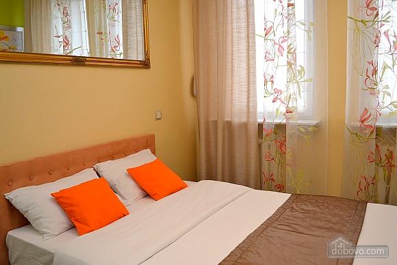 Apartment in the city center, Zweizimmerwohnung (41869), 001