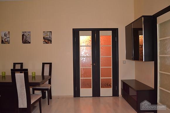 Apartment in the city center, Zweizimmerwohnung (41869), 009