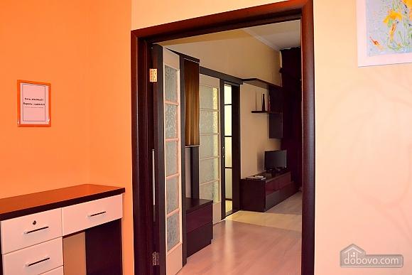 Apartment in the city center, Zweizimmerwohnung (41869), 012