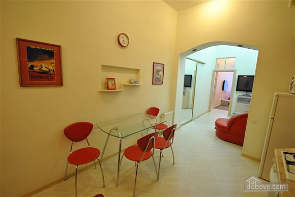 Bright apartment near the Opera House, One Bedroom (84504), 009