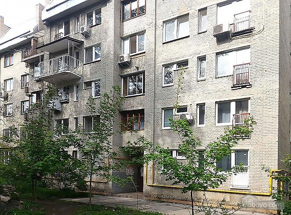 Spacious apartment, Zweizimmerwohnung (62025), 024