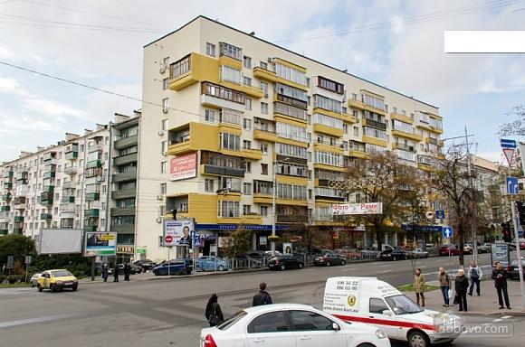 Beautiful apartment near the metro, Studio (45344), 016