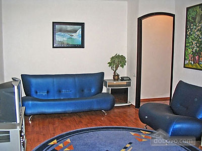 Elegant apartment in the city center, Trois chambres (75317), 001