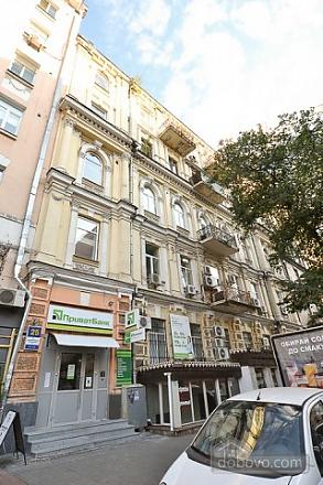 Luxury apartment at Pushkinska, Studio (60904), 012
