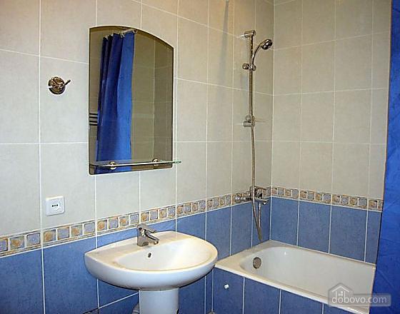 Wohnung im Zentrum, Zweizimmerwohnung (11635), 002