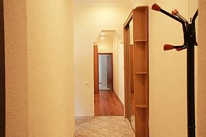 Cozy apartment in the center, Un chambre, 043