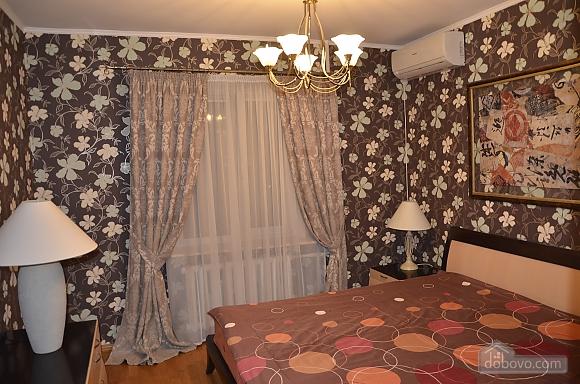 Cozy apartment, Zweizimmerwohnung (50688), 003